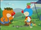 摩尔庄园4  美好的野营派对 动画大放映-国产优秀动画片 201203012