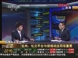[优酷土豆合二为一]包冉:中国网络视频业进入发展关键期