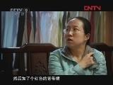 活力中国·我为汉服狂 00:23:49