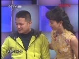 《欢聚夕阳红》 20120325 100岁老太的平凡传奇