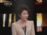 [文化正午]《桃姐》内容文雅 票房火爆 20120324