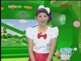 《动画梦工场》 20120331