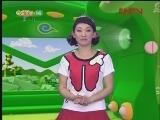 《动画梦工场》 20120414