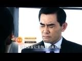 赵文瑄 李沁 阚清子 林申 电视剧《守望的天空》片花
