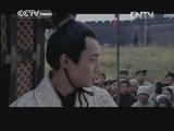 Le Grand empereur des Han Episode 14