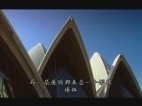 BBC纪录片《世界八十宝藏》 - 行者 - ylh630的博客