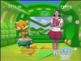 《动画梦工场》 20120428