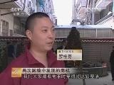 浙江龙泉潘卫平养猪:两次困境中发现的商机
