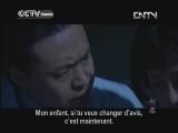 Premier amour Episode 2