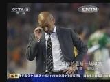 <a href=http://sports.cntv.cn/20120513/104037.shtml target=_blank>[西甲]平局收官 皇家贝蒂斯2-2巴塞罗那</a>