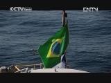 BRICS Brasil:el caudaloso Amazonas