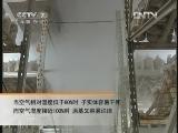 绣球菌栽培技术