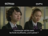 Premier amour Episode 14