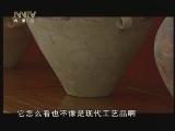 《国宝那些事儿》 20120524 远古《彩陶》那些事儿