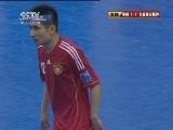 [国内足球]五人制:中国VS乌兹别克斯坦 下半场