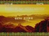 兰馨雅韵-----艾兵京胡独奏音乐会 - sun50919 - 牛郎官庄 步履博客的故乡