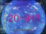 虹猫蓝兔童话王国历险记 战斗龙解封 动画乐翻天 20120528
