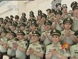 《军事报道》 20120531