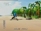 逍遥游世界 1 逍遥岛 动画大放映-优秀国产动画片 20120601