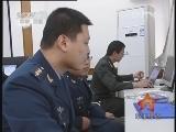 《军事报道》 20120602
