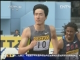 <a href=http://sports.cntv.cn/20120603/101798.shtml target=_blank>[田径]刘翔早已具备冲击世界纪录的能力</a>