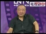 李保田电视剧《丑角爸爸》推介