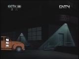 蝙蝠侠7 谁对谁错 动漫世界 20120603