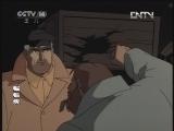 蝙蝠侠8 金矿历险 动漫世界 20120603