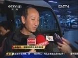 <a href=http://sports.cntv.cn/20120606/102841.shtml target=_blank>[田径]12秒87!刘翔归来</a>