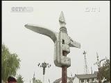 السياحة في الصين - تشيوي فو