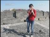 السياحة في الصين - جينغتشو