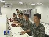 《军事报道》 20120621