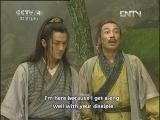 《笑傲江湖》 第12集