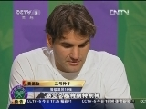<a href=http://sports.cntv.cn/20120630/105862.shtml target=_blank>[网球]温网男单又险爆冷 费天王苦战晋级</a>