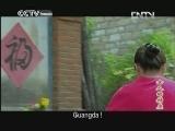 Village des femmes Episode 1