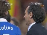 <a href=http://eurocup.cntv.cn/2012/20120702/102815.shtml target=_blank><font color=red>2012年欧洲杯颁奖仪式</font></a>