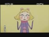 《动画乐翻天》 20120705