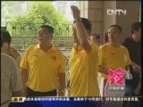 <a href=http://sports.cntv.cn/20120709/102563.shtml target=_blank>[伦敦前奏]中国游泳队飞赴伦敦备战奥运</a>