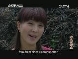 Village des femmes Episode 23