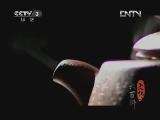 《文化百科》 20120717 紫砂壶