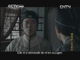 Préquelle de Di Renjie, détective légendaire Episode 24