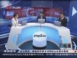 《股舞飞阳》 20120726