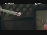 Préquelle de Di Renjie, détective légendaire Episode 29