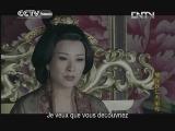 Préquelle de Di Renjie, détective légendaire Episode 39