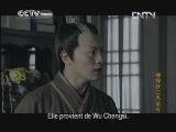 Préquelle de Di Renjie, détective légendaire Episode 41