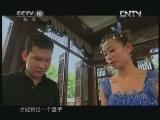 《茶叶之路》 20120806 第二十九集 我的青花(上)