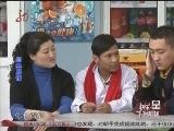 《本山快乐营》 20120805 帮倒忙 1/2