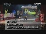 曹禅的《时光当铺》1 [时代写真] 20120807