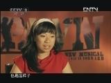 曹禅的《时光当铺》 第二集 [时代写真] 20120808