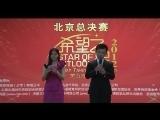 """2012年CCTV""""希望之星""""英语风采大赛 小学1-3年级半决赛 1"""